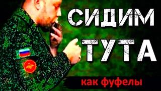 СМОТРИМ ВОЕННЫЙ КВН ч.2 ()