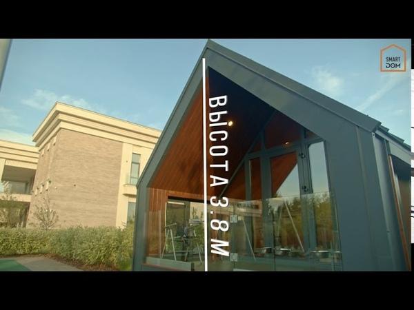 Дом для собак в стиле Барнхаус