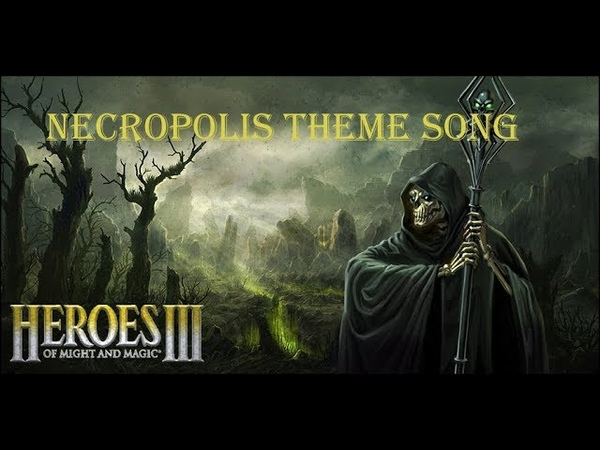 Necropolis Theme [RUS cover by Sadira] - Heroes of Might and Magic 3 - День Гнева