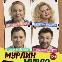 Логотип KOVROVCONCERT.ru. Афиша города Ковров.