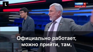 депутат Журавлёв про черепаху