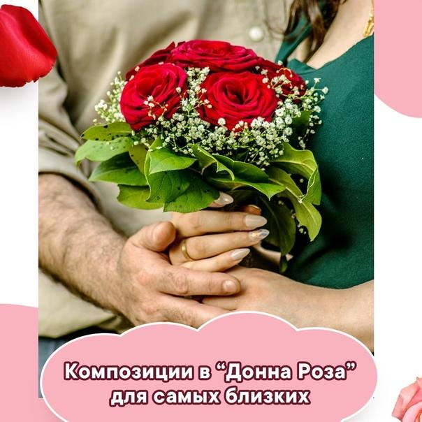 вариант поздравление от донны розы однородности, разделить