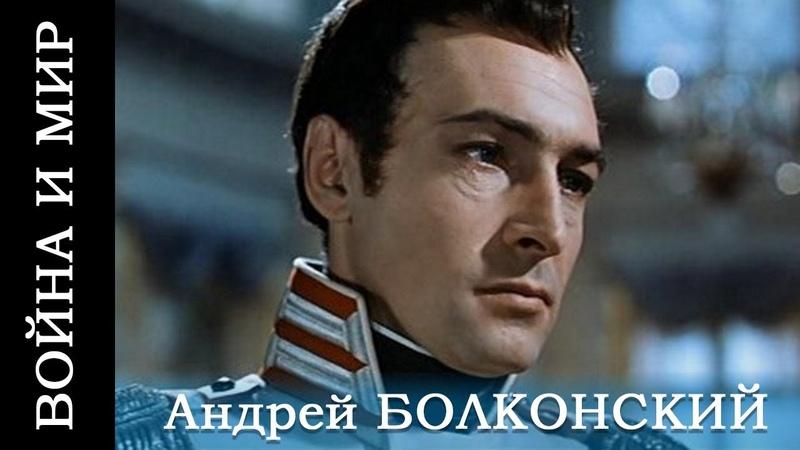 Война и мир HD фильм 1 1 исторический реж Сергей Бондарчук 1967 г