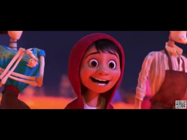 Тайна Коко полнометражный мультфильм