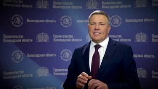 Обращение губернатора Олега Кувшинникова к вологжанам в связи с эпидемией коронавируса