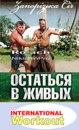 Личный фотоальбом Сергея Никишина