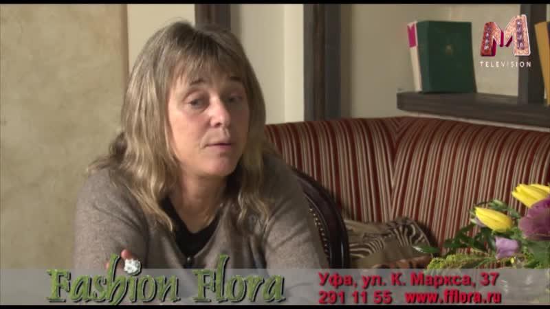 Сьюзи Кватро Светская хроника с Е Машко