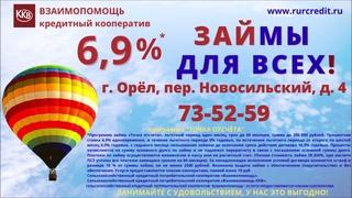 """Реклама """"КПК Взаимопомощь"""" на мониторах в транспорте."""