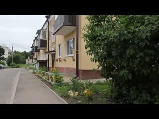 Чудесный двор нашего города.mp4