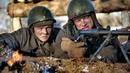 Военный фильм Развед Отряд Кочубея Военное кино Военные Фильмы 1941-1945