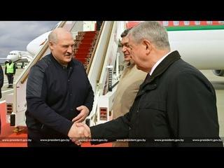 Александр Лукашенко Рабочий визит в Российскую Федерацию. Переговоры с Владимиром Путиным