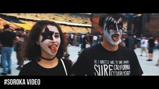 Rock travel to Kiss. Live in Kiev (Ukraine) . Кисс в Киеве (Украина)
