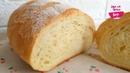 Наконец то ЕГО нашла больше НЕ покупаю Идеально Быстрый и Воздушный домашний Хлеб