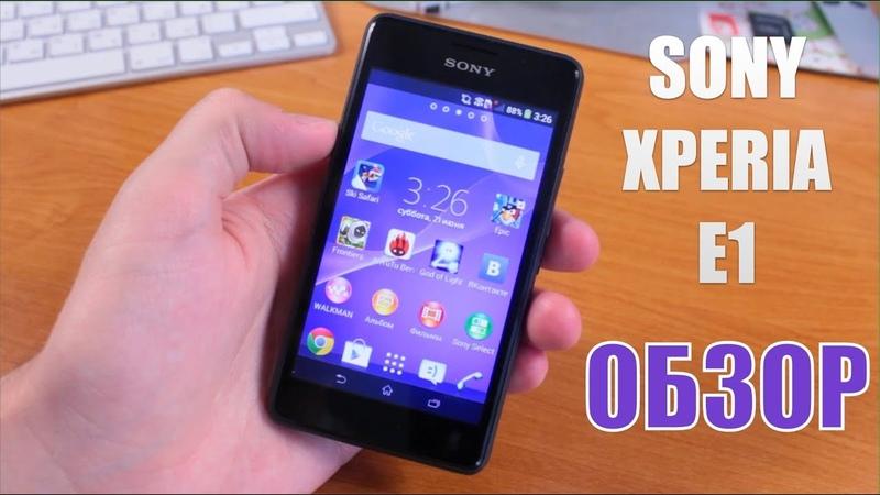 Sony Xperia E1 Обзор