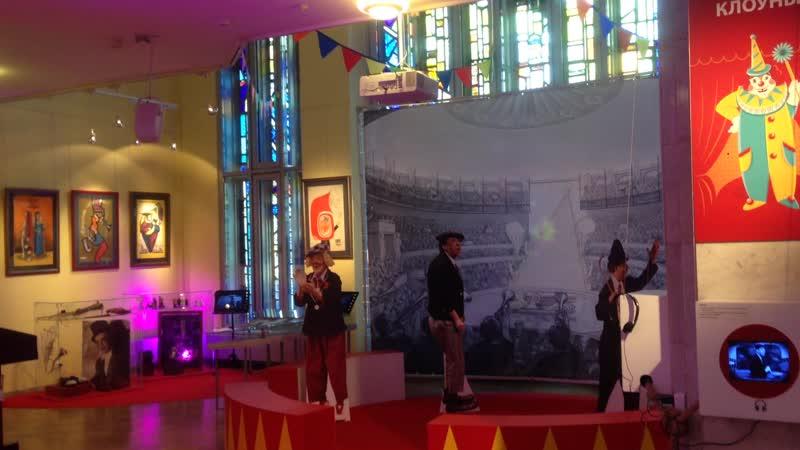 Выставка Музыка под куполом цирка. Музей музыки. 2018 год.