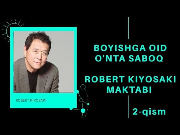 AUDIO KITOB BOYISHGA OID O'NTA SABOQ 2 QISM ROBERT KIYOSAKI MAKTABI