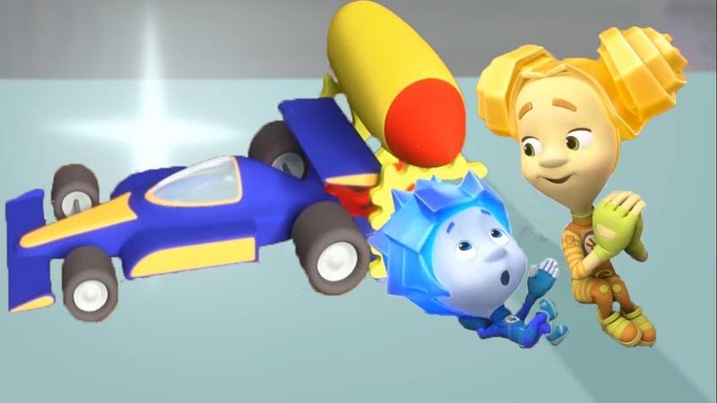 Фиксики изобретатели Развивающий мультфильм для детей