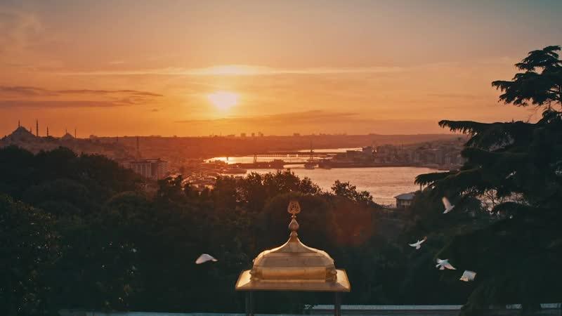 Ифтарие - Дворец Топкапы