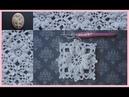 Crochet Motif Flower in the Frame | Crochet Flower Lace Pattern 1⃣