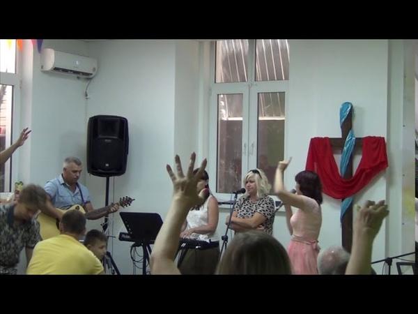 Второй день рождения церкви Божья благодать г Геленджик Поклонение