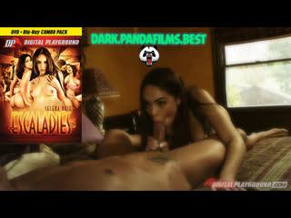 Эскаледи 2 с участием Ariella Ferrera, Selena Santana, Ann Marie Rios \  Escaladies 2 (2011)