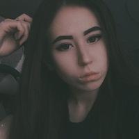 Настя Кировская