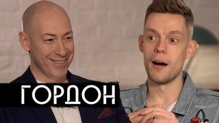 19 фев 2019  Гордон - Украина, Россия, Ukraine, Russia (English subs)