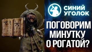 Бьём консервные банки за еду - Ко-оп сетевая кампания за скавенов. Total War: Warhammer II. Стрим.