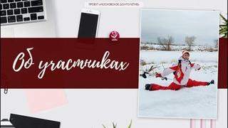 ⭐ Рубрика: Истории об участниках проекта «Московское долголетие».