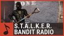 S T A L K E R Bandit Radio rust cover