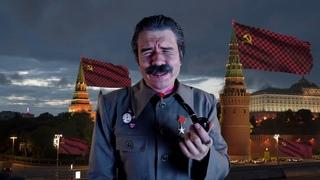 BadComedian ЭМО-Сталин - (ЗОЯ)