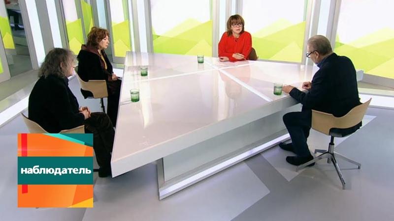Наблюдатель Александр Блок Поэма 12 Эфир от 28 03 2018