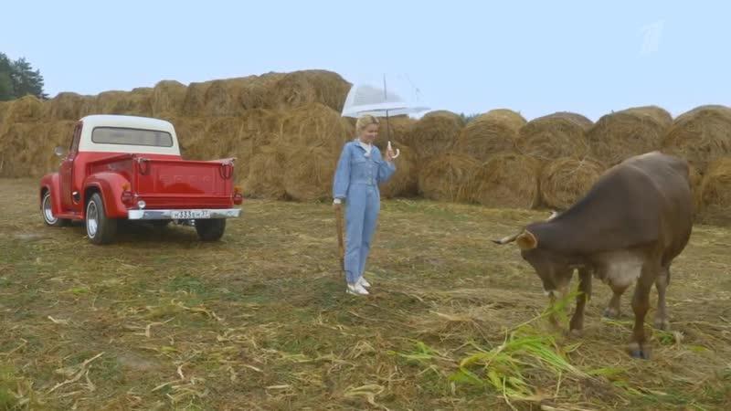 Доброе утро Блондинка и фермерский пикап 01 10 2020