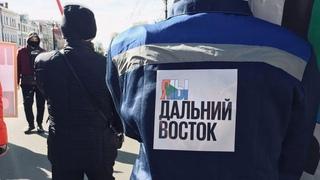 ⭕️ Хабаровск, Дальний Восток с тобой!