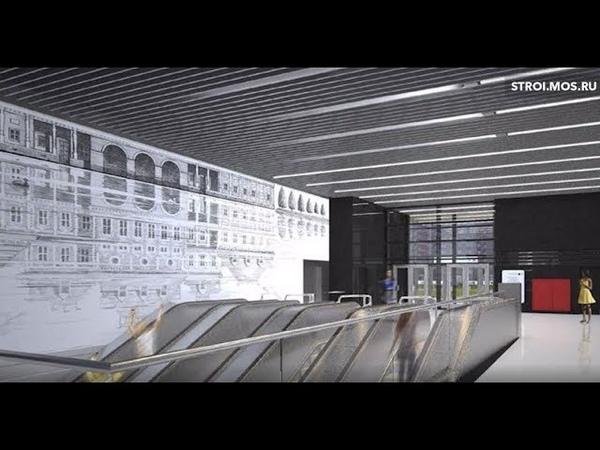 Как строится станция «Лефортово» на БКЛ