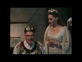 """""""Король Лир"""". У.Шекспир."""
