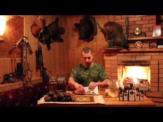 Рецепт приготовления железы бобра (бобровой струи) от охотника