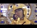Церковный календарь 27 марта 2020. Празднование в честь Феодоровской иконы Божией Матери (1613).