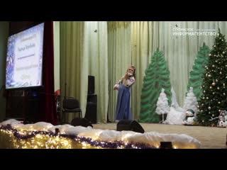 Пятый открытый фестиваль русской песни «Рождественские встречи»