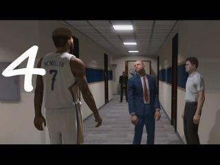 NBA 2K15 Моя Карьера Серия 4 (Первое интервью и похвала Дока Риверса)