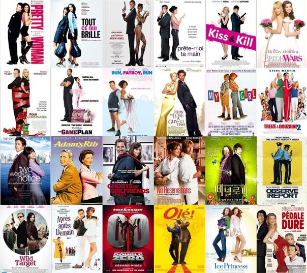 Оказывается, все кинопостеры похожи друг на друга. Самые популярные штампы сексуальные ноги на всю фотографию или огромный глаз Качественный постер одна из составляющих успеха фильма в прокате.