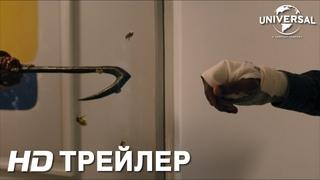 КЭНДИМЕН   Трейлер   В кино с 26 августа