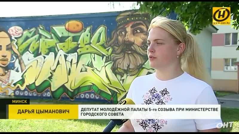 Цыманович Дарья Олеговна пионервожатая