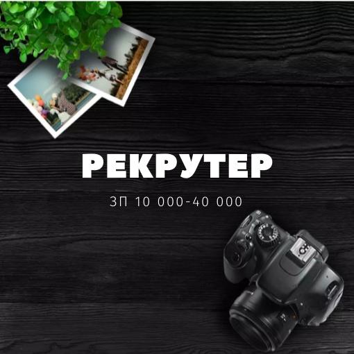Белгород удаленная работа вакансии как сделать бизнес аккаунт на фрилансе