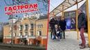 Гастроли Feelin's и Boris Savoldelli Барнаул