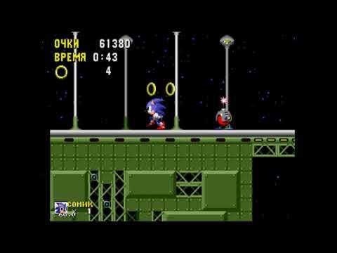 Осторожно! Осколочная! | Sonic The Hedgehog 1