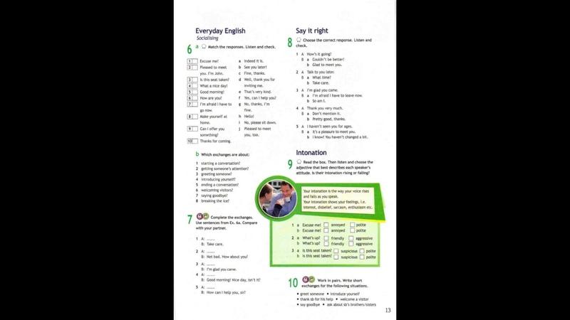 Spotlight 8 Student's book Class CDs Английский в фокусе Аудиокурс к УМК для 8 класса 720