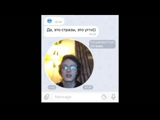 OG Buda Prod. Russian Kid