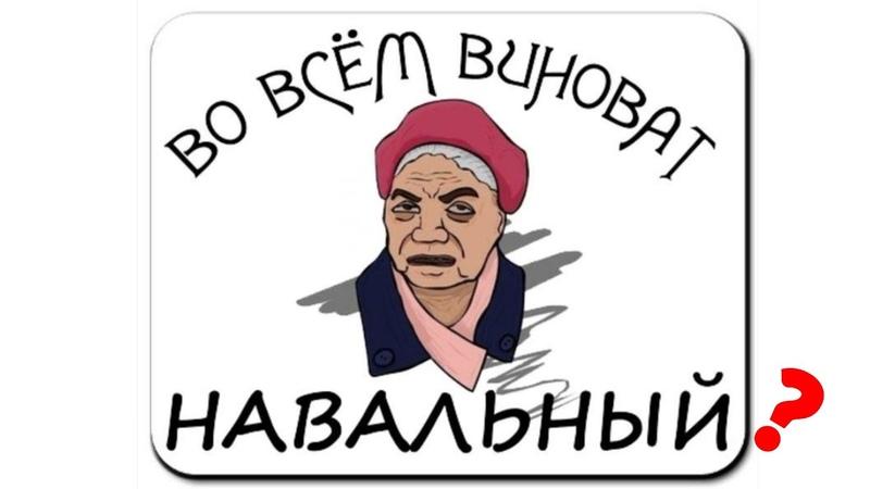 Во всём виноват Навальный Самолёт не сел в Омске с крупной партией кубиков Рубика