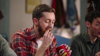 Реклама Pringles 2018   Принглс - Футбольные ворота